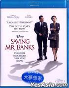 Saving Mr. Banks (2013) (Blu-ray) (Hong Kong Version)