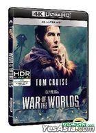 強戰世界 (2005) (4K Blu-ray 數碼修復版) (香港版)