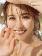 Etou Misa Photobook 'Decision'