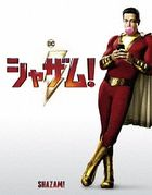 Shazam! (Blu-ray + DVD) (First Press Limited Edition) (Japan Version)