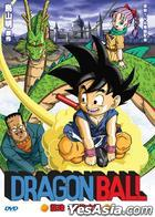 DRAGON BALL 4: The Way to the Strongest (DVD) (Hong Kong Version)