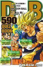 DRAGONBALL 590 QUIZ BOOK