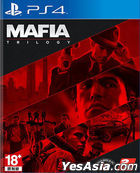 Mafia: Trilogy (Asian Chinese Version)