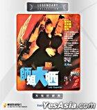 Lady Reporter (VCD) (Hong Kong Version)