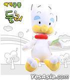 The Little Dino Dooly - Ddochi Doll (Small) (20cm)