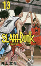 SLAM DUNK 13 (New Edition)