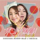 URAHARA Temptation  / Iijyan (SINGLE+DVD) (First Press Limited Edition)(Japan Version)