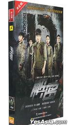 解密 (2015) (H-DVD) (1-41集) (完) (中国版)