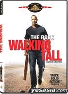 Walking Tall (Korean Version)