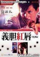 City War (1988) (Blu-ray) (Hong Kong Version)