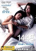 1448 Love Among Us (DVD) (Thailand Version)
