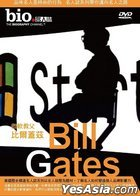 The Biography Channel: Bill Gates (DVD) (Taiwan Version)