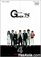 G men '75 Forever Vol.4 (Japan Version)