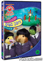 Wonder Pets Vol. 1 (DVD) (First Press Limited Edition) (Korea Version)