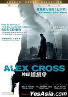 Alex Cross (2012) (DVD) (Hong Kong Version)