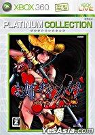 Onechan Bana vorteX (Platinum Collection) (Japan Version)