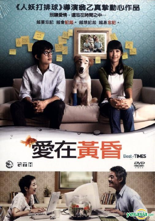 YESASIA: Best Of Times (DVD) (English Subtitled) (Hong ...