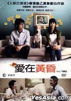 Best Of Times (DVD) (English Subtitled) (Hong Kong Version)