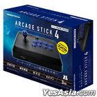 PS4 Arcade Stick 4 (日本版)
