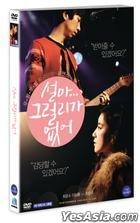 The Heaven is Only Open to the Single (DVD) (Korea Version)