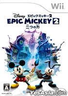 Epic Mickey 2 The Power of Two (Japan Version)