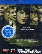A Perfect Getaway (Blu-ray) (Taiwan Version)