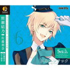 Tsukiuta Character CD 3rd Season 7  Marchentic (Japan Version)