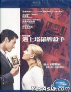 Scoop (Blu-ray) (Hong Kong Version)