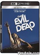The Evil Dead (1981) (4K Ultra HD Blu-ray) (Hong Kong Version)