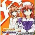 beginning/Arigatou (Japan Version)