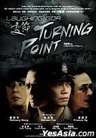 Turning Point (DVD) (Malaysia Version)