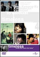 Timeless ミュージック・ショート 〜ミュージック・ショートストーリー