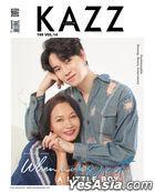 KAZZ : Vol. 169 - Yin Anan