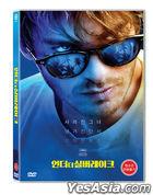 Under the Silver Lake (DVD) (Korea Version)