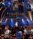 fripSide 10th Anniversary Live 2012 -Decade Tokyo- [Blu-ray] (Japan Version)