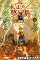 The Promised Neverland (Vol.10)