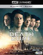 Maze Runner: The Death Cure (4K Ultra HD + 2D Blu-ray) (Japan Version)
