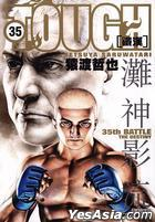 Tough (Vol.35)