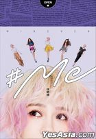 #Me (Limited Edition)