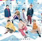 Ame Nochi Hare [Type A](SINGLE+DVD) (初回限定版)(日本版)