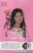 The Sweetest Collection of My Dearest Teresa Teng (10CD + Single)