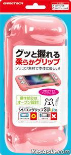 Silicon Grip SW Lite SW Lite (Pink) (Japan Version)