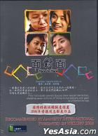 Face To Face (DVD) (Hong Kong Version)