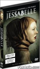 Jessabelle (2014) (DVD) (Hong Kong Version)