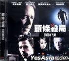 State Of Play (VCD) (Hong Kong Version)