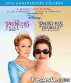 The Princess Diaries (10th Anniversary Edition - 2 Movie Collection) (Blu-ray) (Hong Kong Version)