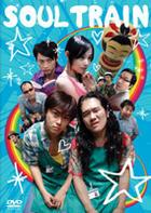 Soul Train (DVD) (Japan Version)