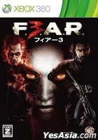 F.3.A.R (日本版)