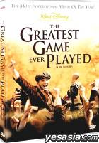 Greatest Game Ever Played (Korean Version)