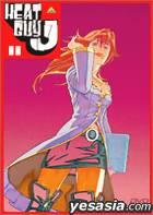 Heat Guy J (DVD) (Vol.11) (Japan Version)